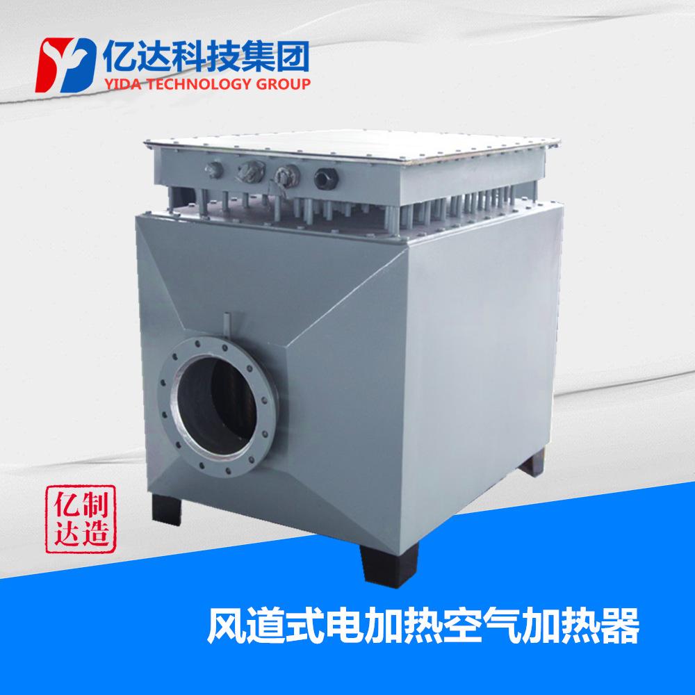 风道式电加热空气加热器