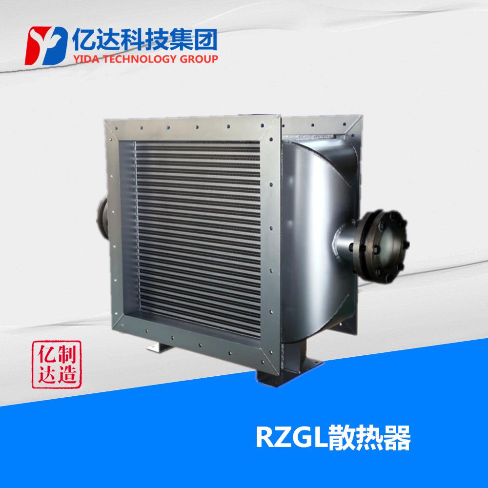 RZGL钢铝轧制铝翅片散热器
